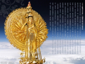 Standing-Thousand-Armed-Avalokitesvara-2-800