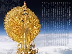 Standing-Thousand-Armed-Avalokitesvara-2-800