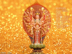 Standing-Thousand-Armed-Avalokitesvara-800