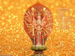 Standing-Thousand-Armed-Avalokitesvara-800