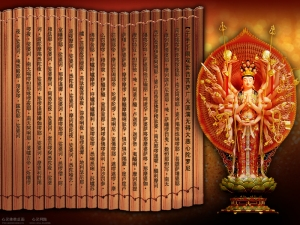 Thousand-Armed-AvalokitesvaraGreat-Compassion-Mantra-1-800