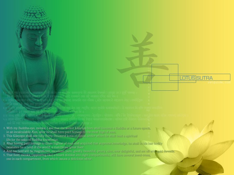Lotus Sutra Quote � Buddha � Lotus   Buddha on the Wall